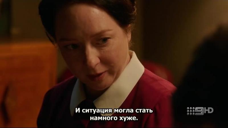 ДИТЯ ЛЮБВИ - 3 / LOVE CHILD - 3 AU s03e08