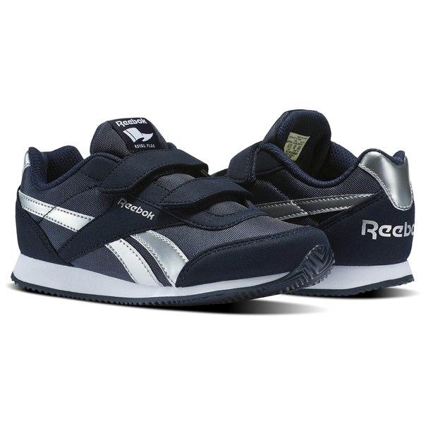Кроссовки Reebok Royal Classic Jogger 2RS 2V