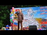 Гимн Сонковского района. Исполняет А.Кочураев
