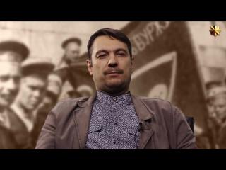 Андрей Фефелов — «Аврора» в небесах — о национальном празднике сверхдержавы, антиростовщической революции и распаде Империи