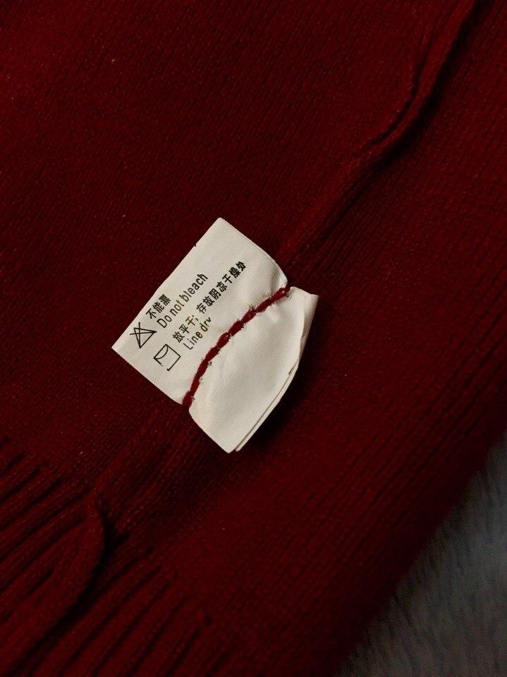 Сезон кофт и свитеров объявляется открытым Лот первый - простой пуловер брусничного цвета с воротником стойкой