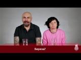Итальянцы пробуют русские безалкогольные напитки (6 sec)