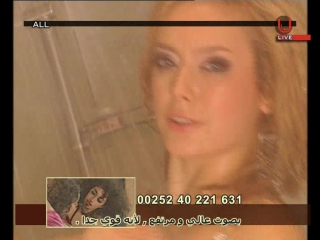 Eurotic tv_scarlet shower show