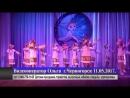 Конкурс талантов г. Черногорск 11 мая 2017г. Танцевальный коллектив Фантазия КДЦ Имидж танец Брови мои брови
