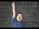 Паша, решает 99 примеров со скоростью 0,1 сек. (3 уровень)