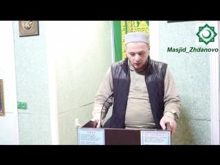 Районый Маджлис в МЖС г Кизляр Имам Жданово Салман Салманов