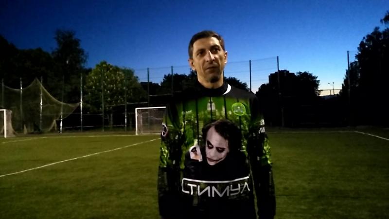 Послематчевый комментарий капитана команды Стимул Саркисова Аркадия Nippes Стимул 1 4