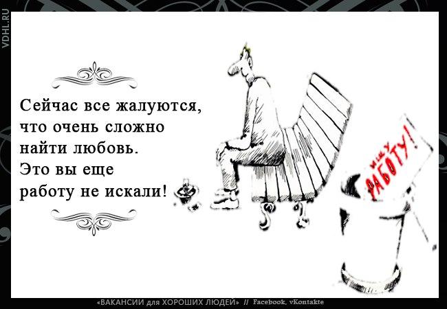 https://pp.userapi.com/c639728/v639728760/61851/MvmPdA2B-Ts.jpg