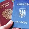 Регистрация, прописка в Сочи, РВП, ВЖ, ИНН