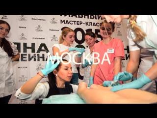 Яна Шеина Москва 2017