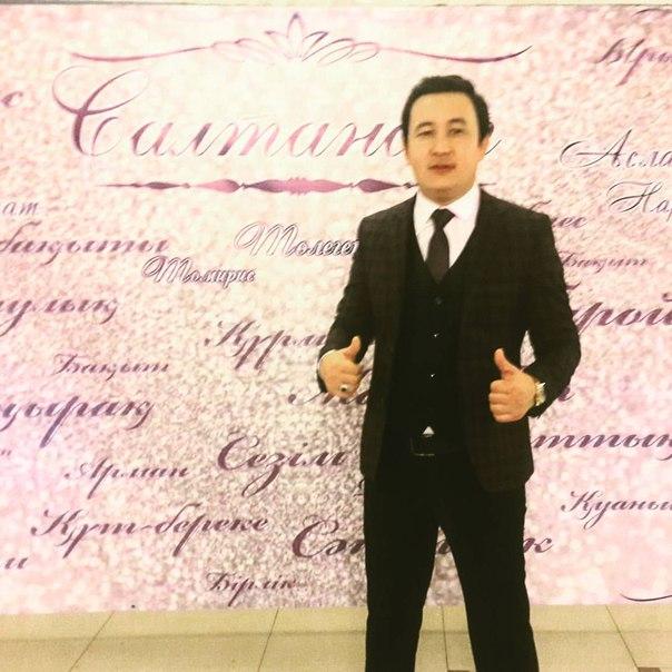 Фото №456239177 со страницы Наурызбека Құлжанова
