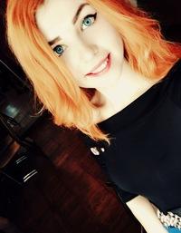Качицкая Наталья