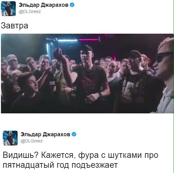 Шелеханова наталия блядь