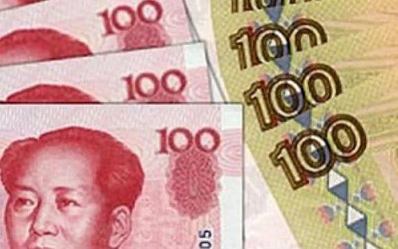 10 CNY =89,78 RUB 100 CNY = 14,97 USD 100 CNY = 12,77 EUR