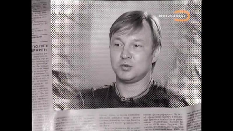 Валерій Васильович Лобановський Піти щоб повернутися 1 серія