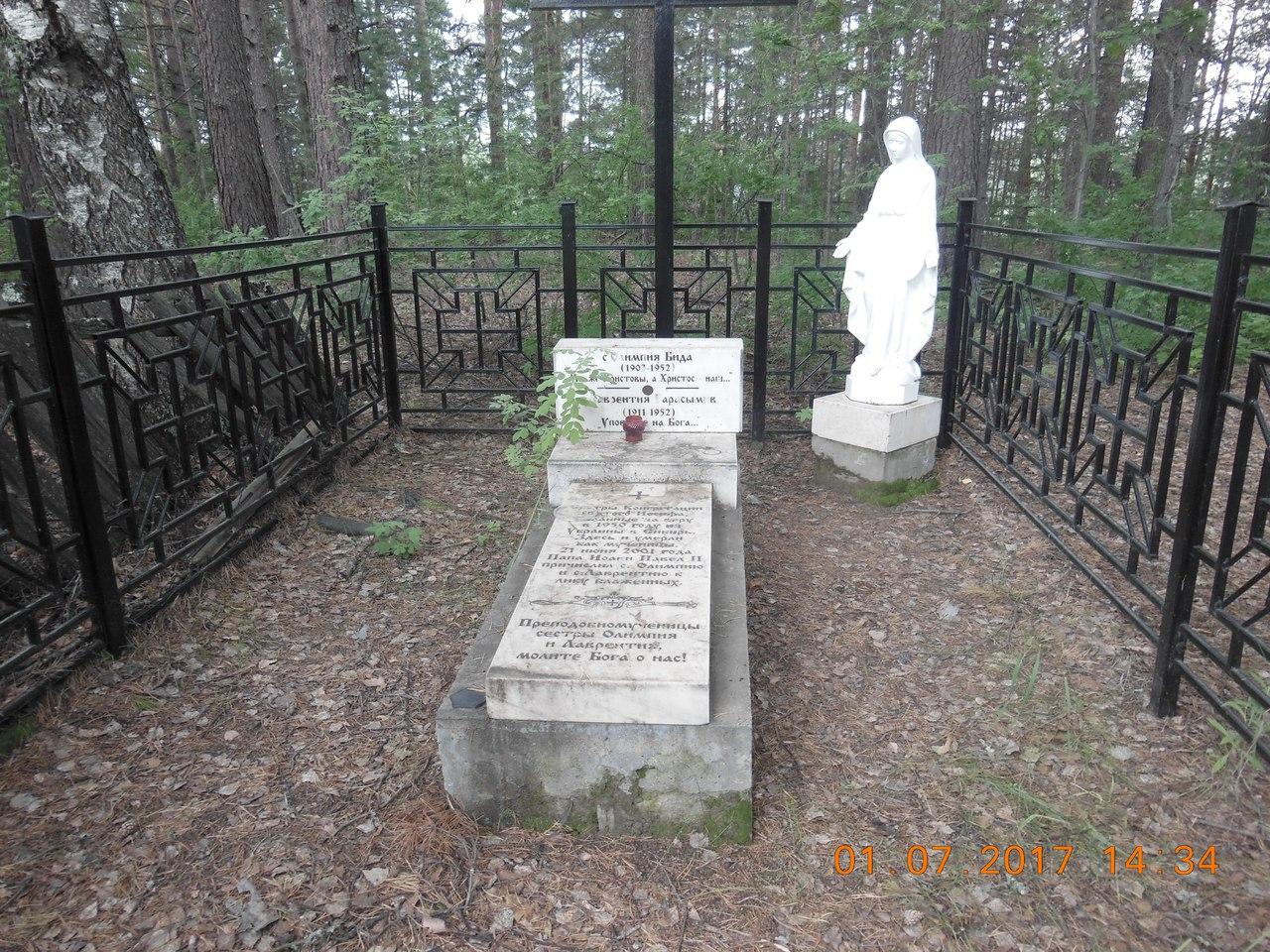 Откуда статуя Девы Марии в причулымской тайге? Об истории одного захоронения