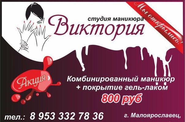#маникюр  Урааа🎉🎉🎉 МЫ ПЕРЕЕХАЛИ!!! Хочешь модный и качественный маникю
