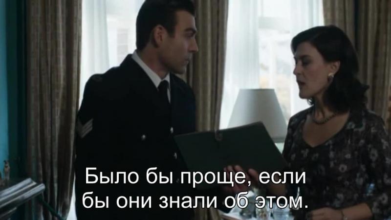 Место, что домом зовётся / 4 сезон 3 серия (рус. суб.)