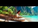 E FANO AI AU (lyrics) - MOANA