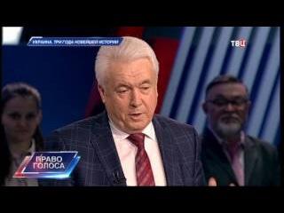 Украина: три года новейшей истории. Право голоса