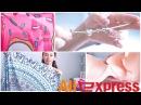 БОЛЬШАЯ РАСПАКОВКА ПОСЫЛОК С ALIEXPRESS Белье одежда купальники рюкзак 209