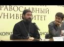 Как говорить детям о Боге Протоирей Андрей Ткачёв
