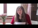 Молитва исцеления от болезней кожи, язв и угрей . Юлия Гриб IMBF