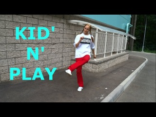 Hip-hop Basic Moves/KID'N'PLAY. Хип-хоп танцы. Базовые шаги.