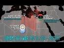 Войны в Ливии, Сирии, конфликт вокруг Катара. Кого поддерживают Россия и США Рус ...