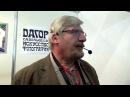 профессор Савельев Про отказ от мяса и вегетарианство