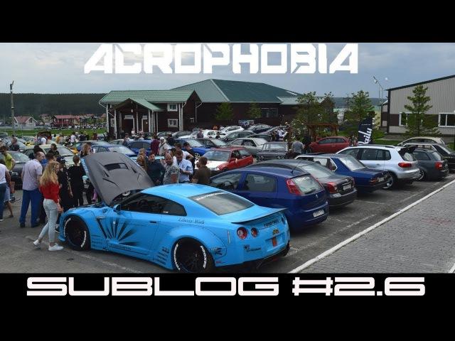 SUBlog 2.6 Акрофобия
