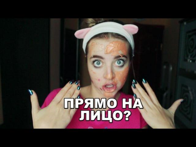 Кира-Евгения Панкова. Советы для девушек