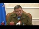 Глава ДНР Александр Захарченко прокомментировал очередной фейк о закрытии ЮМЗ. 13.11.2017.