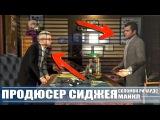 GTA 5 - ПРОДЮСЕР СИДЖЕЯ КАТАСТРОФА В ЛИБЕРТИ-СИТИ СОЛОМОН РИЧАРДС И МАЙКЛ