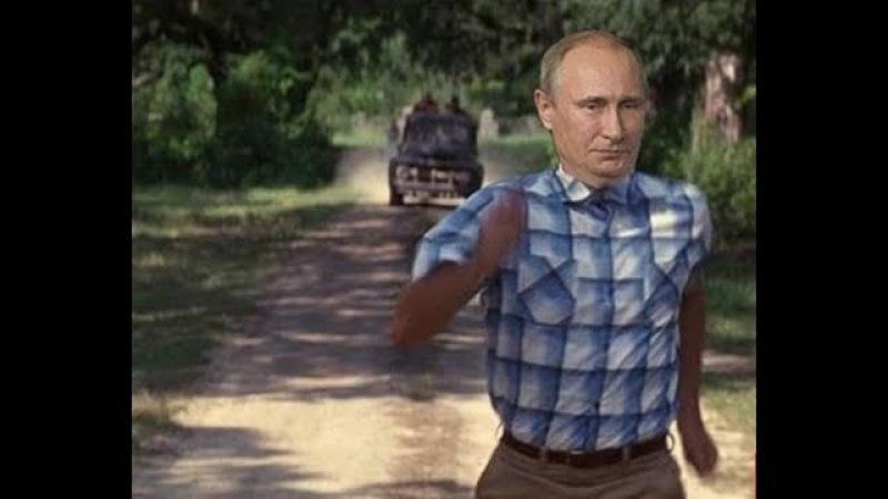 Охотники за головой Путина