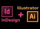 Индизайн с Иллюстратором Как работать в связке