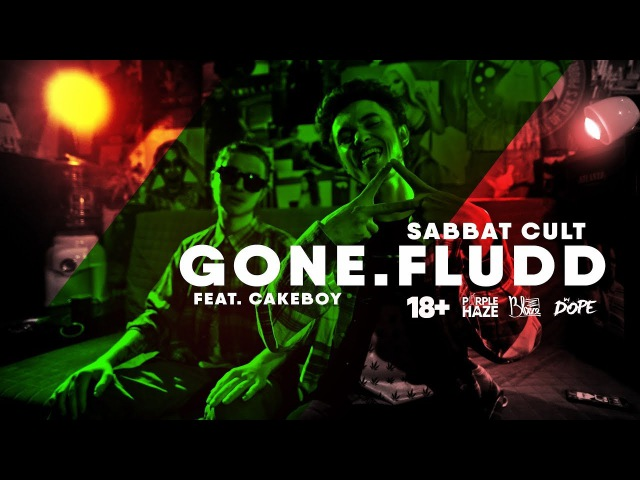 У BLAZEа НА ДИВАНЕ GONE.Fludd CAKEBOY | by BLAZETV | INDOPE