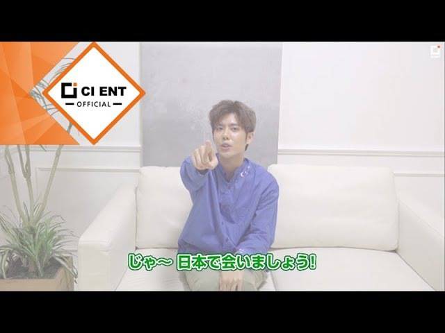 KIM KYU JONG(김규종) - '2017 KIM KYU JONG SPECIAL FANEVENT' PROMOTION INTERVIEW (Japanese subtitle)