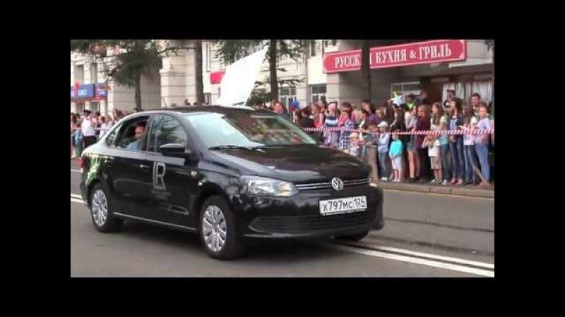 2015 год. Красноярск - Карнавал на день города с LR