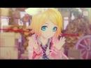 PDX Custom PV - Love Song [Rin]