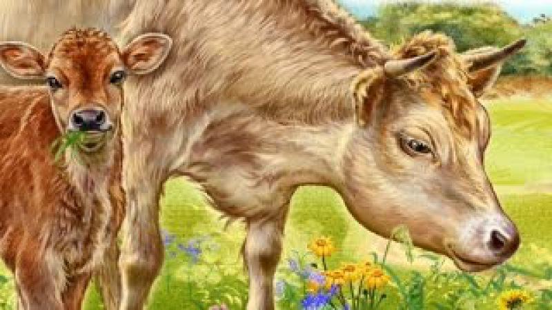 Стихи про домашних животных для детей (корову, гуся, ослика)