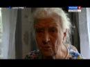 Полицейские задержали женщину, подозреваемую в обманах костромских пенсионеров