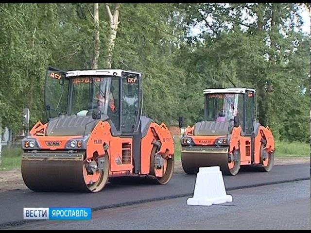 Комиссия Росавтодора проверила качество ремонта ярославских дорог