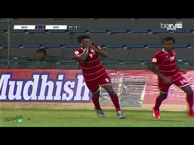 MALDIVAS 4 - 2 BHUTAN - Eliminatorias al Mundial de Rusia2018