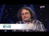 Светлана Боринская Генов, которые бы вынуждали русских пить, в природе не сущес ...