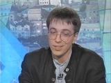 Час Пик. Сергей Курёхин