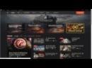 Как создать аккаунт в ворлд оф танк Видео для новых игроков Александр коноденн
