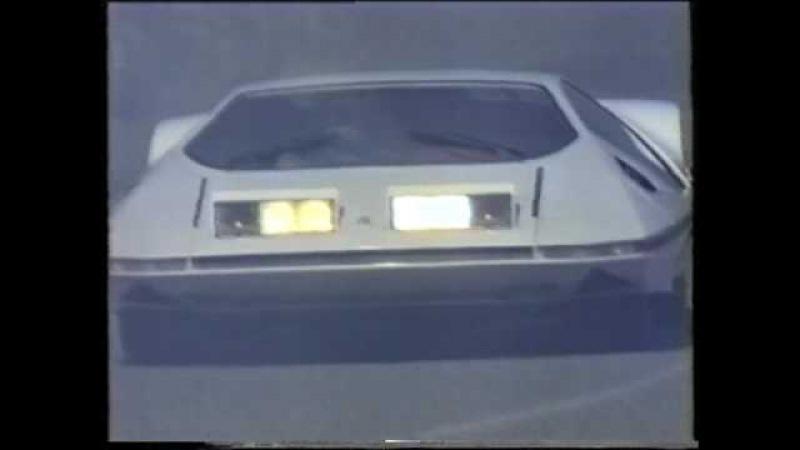 Ferrari 512 Modulo - back to the future