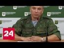 Каратели из ВСУ устроили диверсию против военных Луганска