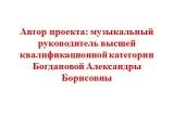 пограничники под музыку Песни СССР   Пограничная строевая А на плечах у нас з